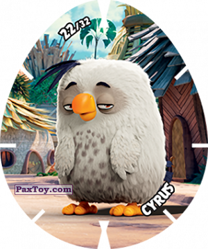 PaxToy.com - 22/32 CYRUS из Carrefour: Angry Birds 2