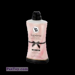 PaxToy.com  Игрушка, Фигурка 24 Кондиционер для белья - Supreme из Лента: Мини Лента 3