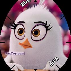 PaxToy 28 ELLA