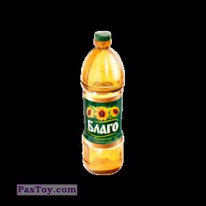 PaxToy.com  Игрушка, Фигурка 30 Масло подсолнечное - Благо из Лента: Мини Лента 3
