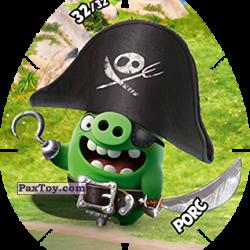 PaxToy 32 PORC
