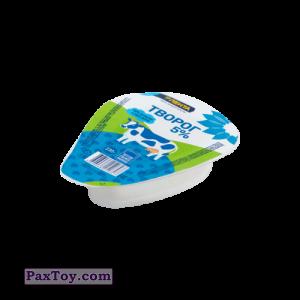 PaxToy.com  Игрушка, Фигурка 34 Творог - Лента из Лента: Мини Лента 3