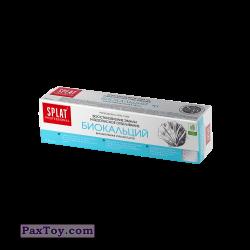 PaxToy 38 Зубная паста