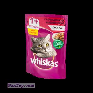 PaxToy.com  Игрушка, Фигурка 39 Корм для кошек - Whiskas из Лента: Мини Лента 3