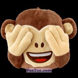 PaxToy 03 МАРТЫН