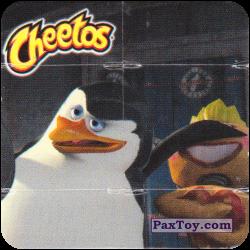 PaxToy 04 Шкипер закрывает глаза