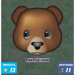 PaxToy 05 МЕДВЕЖОНОК МИШКА