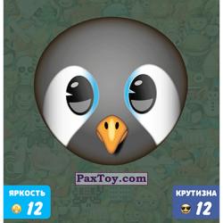 PaxToy 06 МАЛЫШ ПИНГВИ