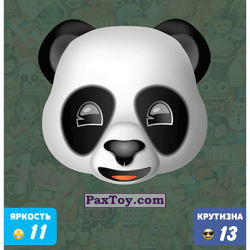 PaxToy 08 ПАНИ ПАНДА