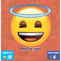 PaxToy 09 СВЯТОША
