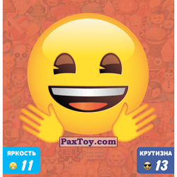 PaxToy 10 ЛОВЕЦ УДАЧИ