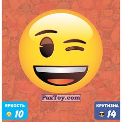 PaxToy 12 ОЗОРНИК