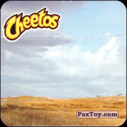PaxToy 14 Чистое поле