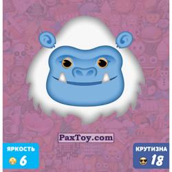 PaxToy 18 ПУШИНКА ЙЕТИ