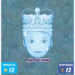 PaxToy 22 СНЕЖНЫЙ КОРОЛЬ