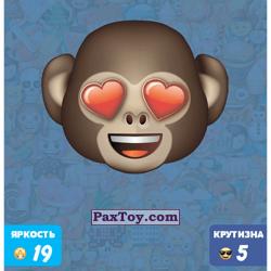 PaxToy 25 ВЛЮБЛЕННЫЙ МАРТЫШ