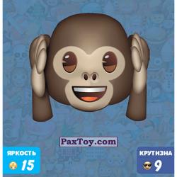 PaxToy 26 МАРТЫШ ЗАТЕЙНИК