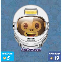 PaxToy 27 ЗВЕЗДНЫЙ ПУТНИК