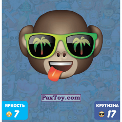 PaxToy 28 КРУТЫШ МАРТЫШ