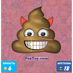 PaxToy 31 ХИТРЮГА ПУ