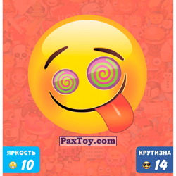 PaxToy 35 ЛЮБОВНЫЙ КРУГОВОРОТ