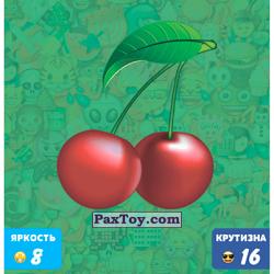 PaxToy 43 ЧЕРРИ