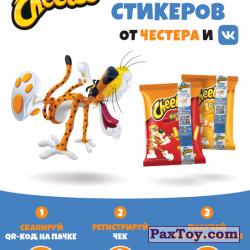 PaxToy Cheetos   2019 Неоновые стикеры   01