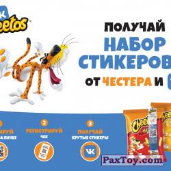 PaxToy Cheetos   2019 Неоновые стикеры   02