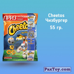 PaxToy Cheetos   2019 Неоновые стикеры   04