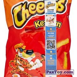 PaxToy Cheetos   2019 Неоновые стикеры   07