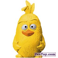 PaxToy 02 CHUCK