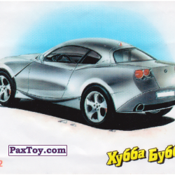 PaxToy 02 of 12 BMW X Coupe