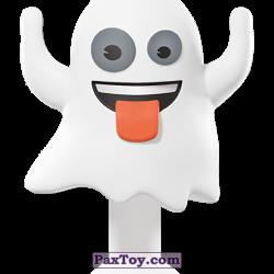 PaxToy 03 БУУ