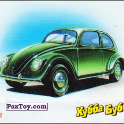 PaxToy 03 of 12 Volkswagen Beetle 1954
