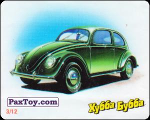 03 / 12 Volkswagen Beetle 1954