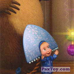 PaxToy 04 Январь 04 из 06