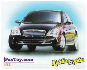 04 / 12 Mercedes-Benz Maybach 1997