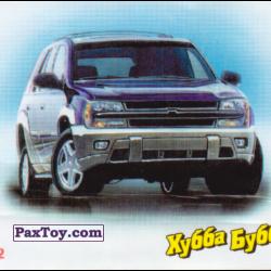 PaxToy 06 of 12 Chevrolet TrailBlazer 2001