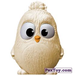 PaxToy 08 SAM SAM