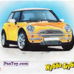 PaxToy 08 of 12 Mini Cooper 2003