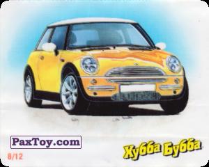 PaxToy.com  Наклейка / Стикер 08 / 12 Mini Cooper 2003 из Hubba Bubba: Авто (Оранжевая серия)