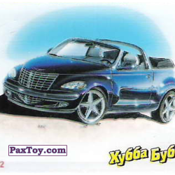 PaxToy 09 of 12 Chrysler PT Cruiser Cabrio