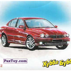 PaxToy 11 of 12 Jaguar X Type 2002