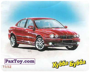 PaxToy.com  Наклейка / Стикер 11 of 12 Jaguar X-Type 2002 из Hubba Bubba: Авто (Оранжевая серия)