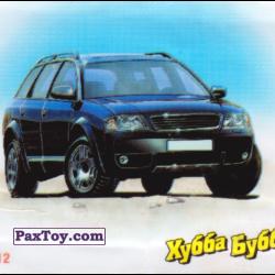 PaxToy 12 of 12 Audi Allroad 2.7T Quattro