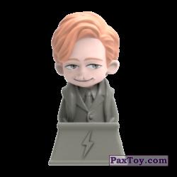 PaxToy 16 Ремус Люпин