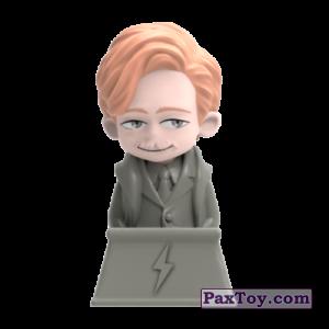 PaxToy.com  Фигурка 16 Ремус Люпин из Varus: Harry Potter