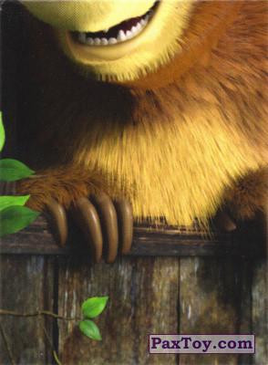 PaxToy.com - 18 Март 6 из 6 из Рублёвский: Маша и медведь. Очень добрый год!
