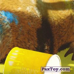 PaxToy 29 Май 5 из 6