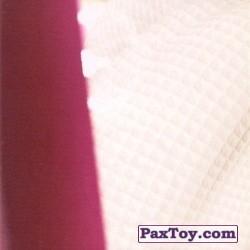 PaxToy 37 Июль 1 из 6